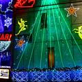 クリスマス・イルミネーション(2枚の合成)