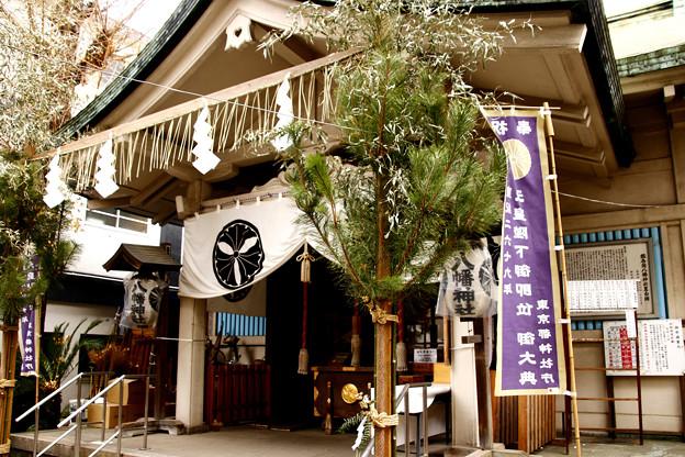 銀杏岡八幡神社 東京都台東区