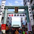 神田神社(明神)参道 東京都千代田区