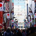 上野の正月