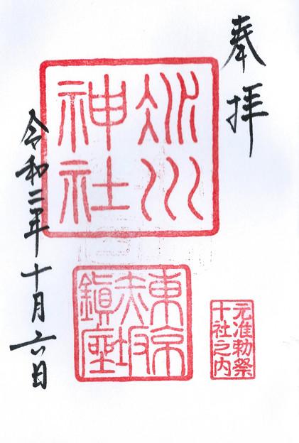赤坂氷川神社 東京都港区