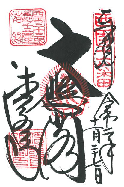 清水寺 本堂「大悲閣」 京都府京都市