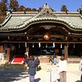 Photos: 筑波山神社 茨城県つくば市
