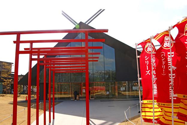 Photos: 武蔵野坐令和神社