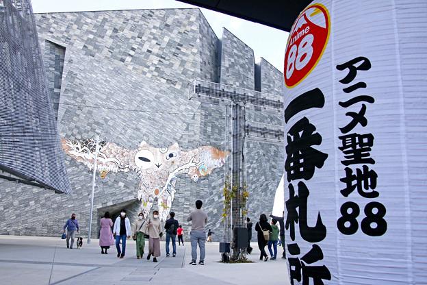 武蔵野坐令和神社と角川武蔵野ミュージアム