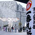 Photos: 武蔵野坐令和神社と角川武蔵野ミュージアム