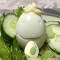 feeling_egg