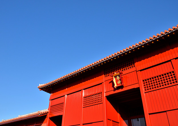 写真: 首里城・奉神門