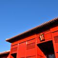 Photos: 首里城・奉神門