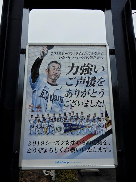 今年こそ日本一へ・・・