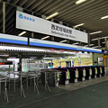 Photos: 西武球場前駅