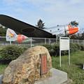 Photos: 所沢航空記念公園