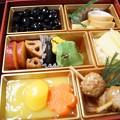 Photos: おせち料理