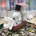 MoominMarket03