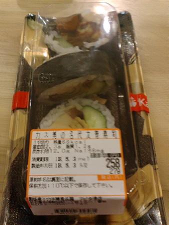 名代太巻寿司&ポテトとウインナーのチーズ焼&明太スパゲティサラダ