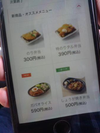おろしチキン竜田VS特のりタルを日進市にぎわい交流館で食べた