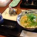 MarugameAnjosakurai03