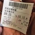 WakasyachiTyaya02