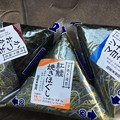 KanemiKurozasa01