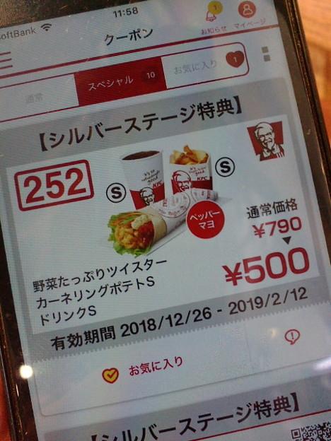 KFCToyotaMotomachi01