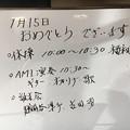 FujishimaSalonMinmin02