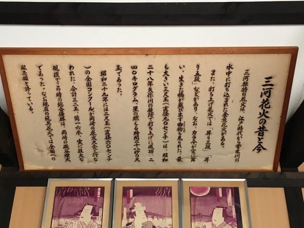 OkudonoGomokukamameshi24