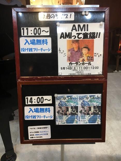 Photos: カーデンホール「AMIって童謡?」01
