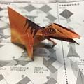 Photos: オリガミ恐竜06