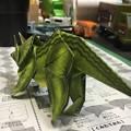 オリガミ恐竜15
