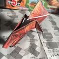オリガミ恐竜22