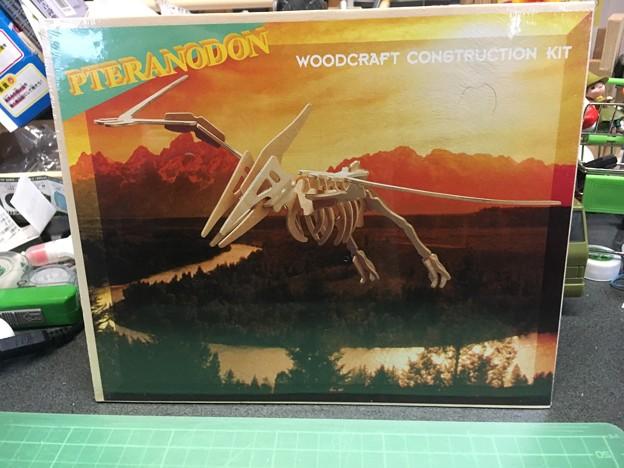 木製組み立て工作恐竜プテラノドン01