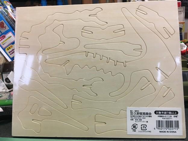 木製組み立て工作恐竜プテラノドン02