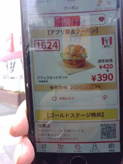 Photos: ケンタッキー フライドチキン 竜美ヶ丘店01