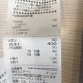 Photos: ケンタッキー フライドチキン 竜美ヶ丘店05