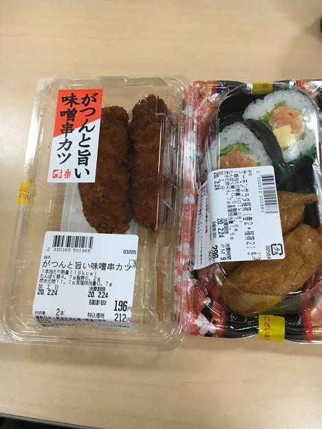 デリカスイト ピアゴラフーズコア半田清城店01