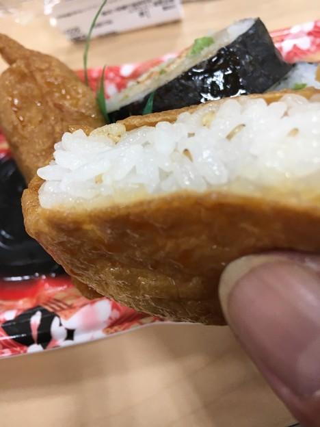 デリカスイト ピアゴラフーズコア半田清城店04