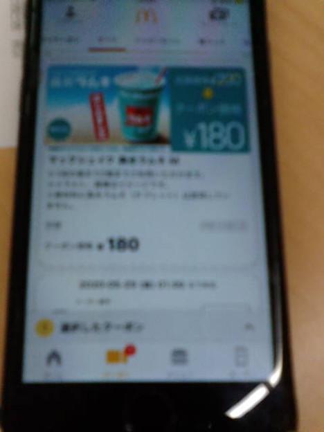 Photos: マクドナルド ピアゴ西城店02