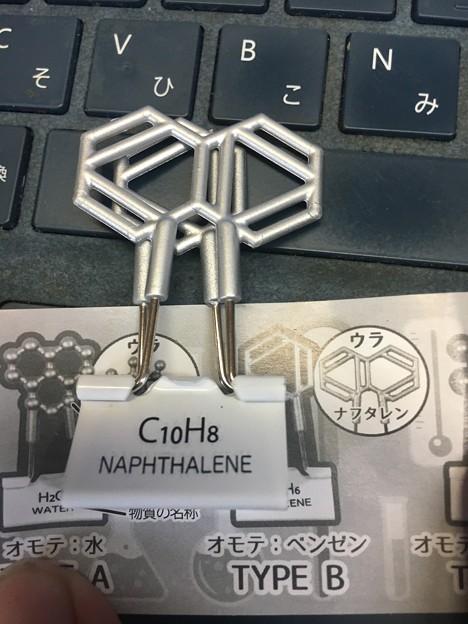 化学クリップ05