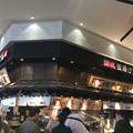 丸亀製麺 テラスウォーク一宮店10