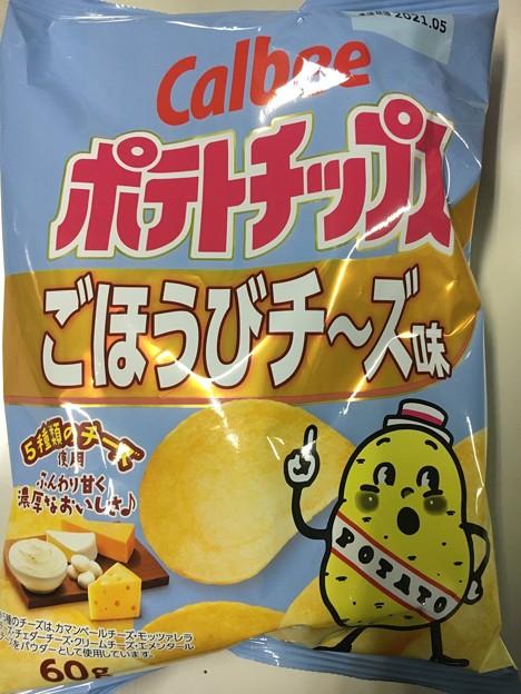 ポテトチップスごほうびチーズ味01