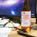 Photos: 消毒用アルコール
