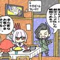 闘士ヒカリ2