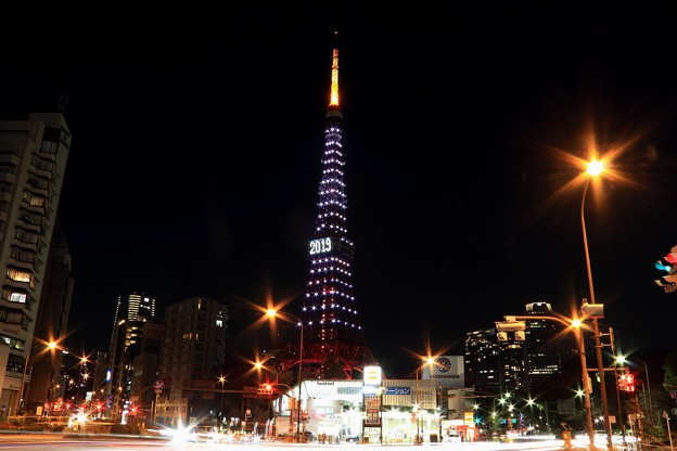 新春の東京タワー
