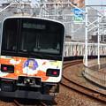 Photos: 東武50090系51092F 池袋川越アートトレイン