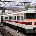 Photos: 東武350系 @東武日光駅