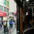 Photos: 香港電車 スクエア