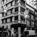Photos: ?香港の古楼~