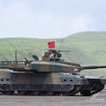 Photos: 10式戦車シート席から