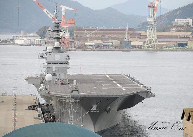 串山公園からの護衛艦かが
