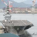Photos: 串山公園からの護衛艦かが